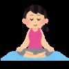 瞑想は簡単で効果的♪