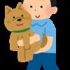 抱っこを怖がる犬