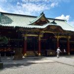 根津神社の神様からのメッセージ 2